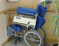 車椅子完備